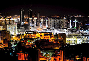 Saudi Arabia: On the brink of change